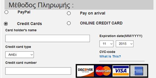 Υπηρεσίες για online Πληρωμές
